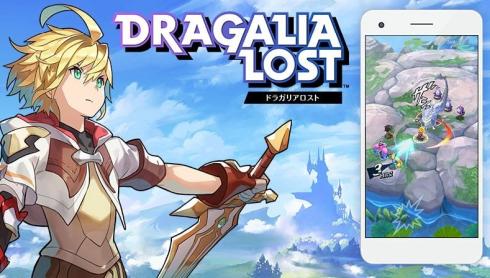 【衝撃】任天堂×サイゲの「ドラガリアロスト」、60万字以上の膨大なストーリーがあると判明!!