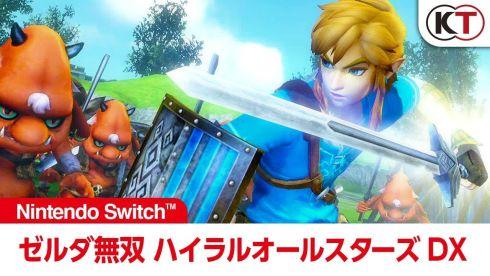 Switch「ゼルダ無双 ハイラルオールスターズ DX」 PV第1弾が公開!