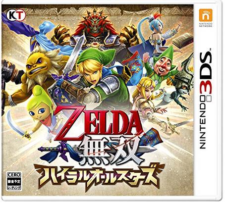 3DS「ゼルダ無双 ハイラルオールスターズ」 発売日が1/21に決定、PV第1弾が公開!!