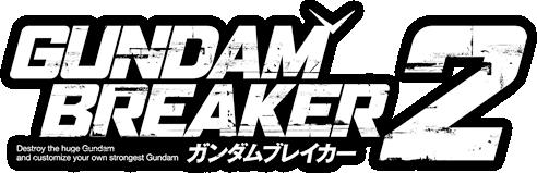 PS3/Vita 「ガンダムブレイカー2」発売決定 反応まとめ