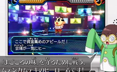 3DS「ヒーローバンク」 紹介ムービー『むてん丸登場!へん』公開!!