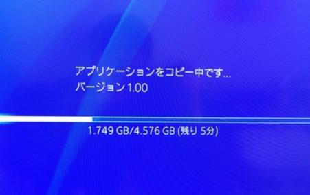 【悲報】「キングダムハーツ3」、Switchに出すのは更に絶望的に!デイワンパッチが計6.4GB