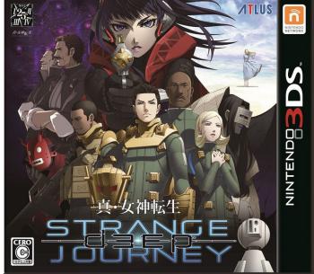 3DS「真・女神転生 ディープストレンジジャーニー」 初回生産限定版紹介映像が公開!