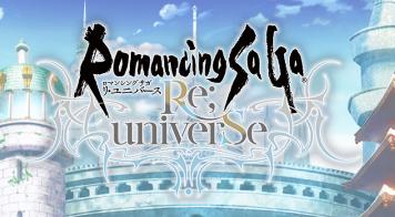 【ロマンシング サガ リ・ユニバース】待望のロマサガ新作がスマホだったわけだが、お前らやるの?