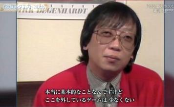 堀井雄二(増毛ver)「クリエイターはすぐにゲームを難しくしようとする」
