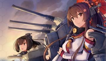 【悲報】PSVita「艦これ改」が2017年1月末で出荷&販売終了へ