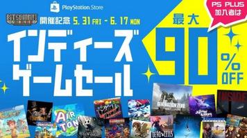 セールで安くゲームを買わないほうがいい理由