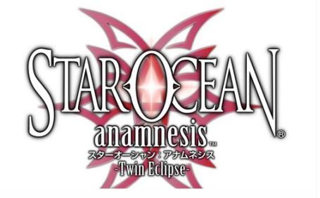 【速報】HD版「スターオーシャン」がSwitch/PS4で発売決定!!