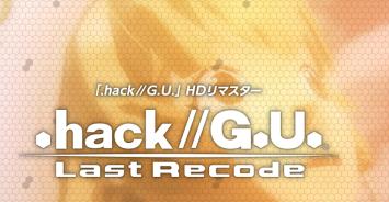 PS4/Steam 「.hack//G.U. Last Recode」 オープニングムービー『歩くような速さで』公開!
