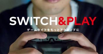 【悲報】ワイ、Switchで面白いインディーゲーを引けない…