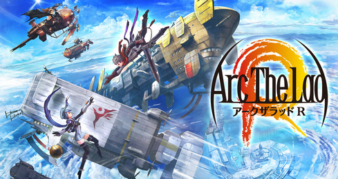 【噂】PS5/PS4「アークザラッドR」近日発表か、新展開カウントダウンサイトが公開!