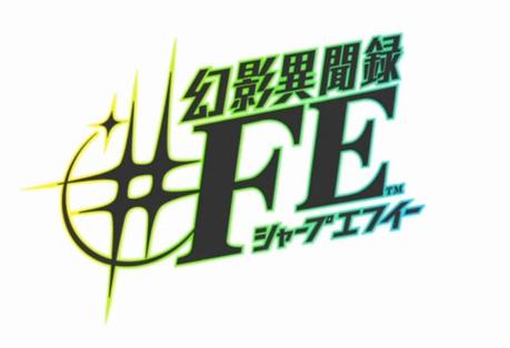 「幻影異聞録#FE」 初のプレイ動画が公開!『女神転生(メガテン)』と『ファイアーエムブレム(FE)』のコラボ作、WiiUの新たな救世主になりそうな予感!!