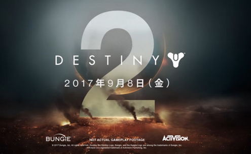 PCで「Destiny2」やろうぜ