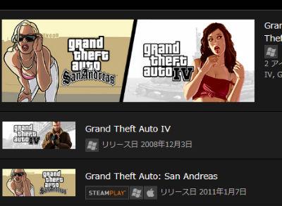 Steamで週末特別セール! 「GTA」「マックスペイン」などロックスター・ゲームスのタイトルが一斉大幅値下げ!!