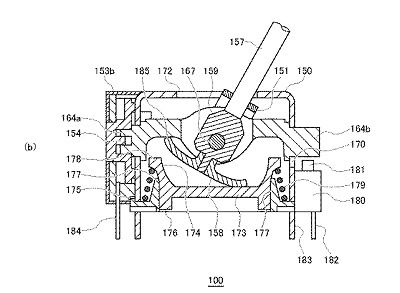 VITA新型フラグか、携帯ゲーム機に押し込み操作を追加する特許を出願