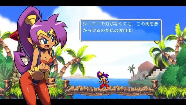 【朗報】Switch版「シャンティ 海賊の呪い」が再翻訳でさらに遊びやすく!10/25発売