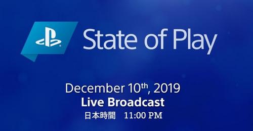 """【速報】""""State of Play""""第4回の放送日が日本時間12月10日午後11時に決定!!"""
