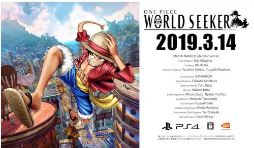 PS4「ワンピース ワールドシーカー」発売日が3/14に正式決定!PV第4弾、早期購入特典&DL版特典が公開