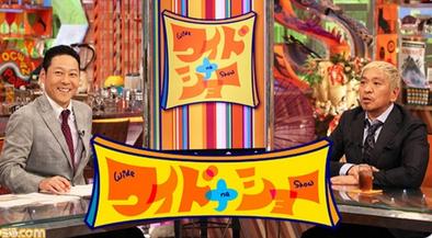 【朗報】ワイドナショーで「あつ森」特集!!