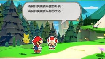【悲報】任天堂さん、中国ローカライズの際に検閲で「人権」「自由」という言葉を改変してしまう…