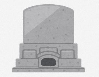 【朗報】最近のお墓、セーブポイントみたいになる