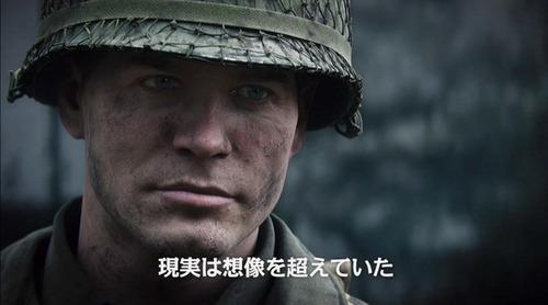 PS4「コール オブ デューティ ワールドウォーII」 過酷な戦場描く日本語字幕版ストーリートレイラーが公開!迷彩柄PS4本体セットのバンドル版も発売!!