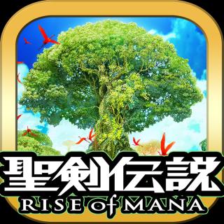 スクエニ 「聖剣伝説 RISE of MANA」登録者数が50万を突破!!