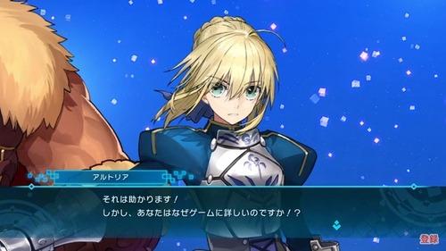 Switch版「Fate/EXTELLA LINK」マルチプレイ紹介映像第2弾が公開!ゲームに詳しいイスカンダルがアルトリアに戦い方を指南