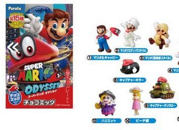 【朗報】「どうぶつの森 チョコエッグ」 200円、出来が良い