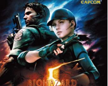 PS4/XB1版「バイオハザード5」 発売日が6/28に決定!PC版DLC追加やグラフィック強化などを実装した完全版バイオ!!