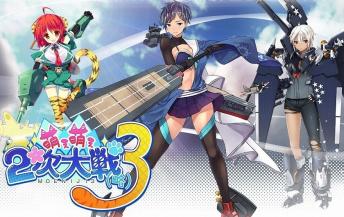 PS4/PSV「萌え萌え2次大戦(略)3」 がまた延期、発売日が2017年2月16日に変更 兵器を擬人化した萌えシミュレーション