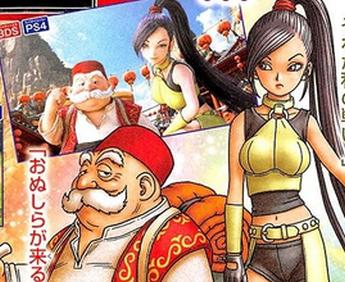 【速報】「ドラゴンクエスト11」 新たな旅の仲間に女武道家・マルティナ、謎の老人・ロウ 戦闘システムなど新情報公開!!