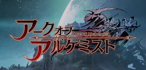 PS4「アークオブアルケミスト」実況プレイムービー第3弾が公開! コンパイルハート入魂の新作RPG、2/7発売!!