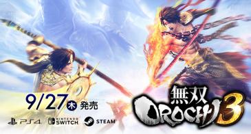『無双OROCHI3』 店頭体験会レポ  「フレームレートはPS4/Switch版ともに30fps」