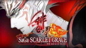 【速報】スクエニからSwitchで発売された渾身の大作RPGが発売から数か月で新品半額で投げ売り!