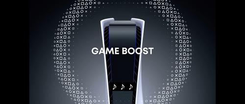 【朗報】PS5でFPSブーストをパクった「GAME BOOST」が発表!!