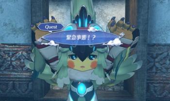 """「ゼノブレイド2」""""エキスパンション・パス""""第2弾 追加クエストが明日配信!!"""