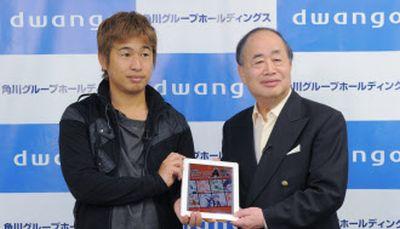 「KADOKAWA」と「ドワンゴ」が経営統合!ゲーム、書籍、動画に特化した一大メディアに!!