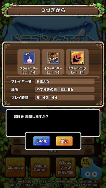 DQM (3)