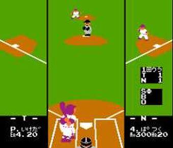 ファミスタ最新作 「プロ野球 ファミスタ リターンズ」 3DSで10/8発売決定 キタ━━━(゜∀゜)━━━ッ!!