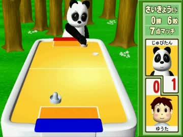 【悲報】最近の10代、このゲームを知らない