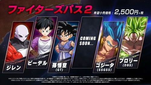 dragon-ball-fighters (2)