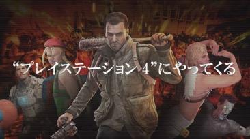 【速報】PS4「デッドライジング 4  スペシャルエディション」 が今冬発売決定!新モード『カプコンヒーローズ』搭載、DLC無料配信 アナウンストレーラー公開!