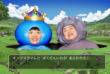 「ドラゴンクエスト11」 多数の有名タレント起用な新TVCMが一挙公開!!
