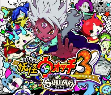 3DS「妖怪ウォッチ3 スキヤキ」が33万8000本でトップ登場、「サガ スカーレットグレイス」は6万5000本・コンシューマ週間販売ランキングTop20