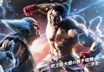 PS4/XB1 「鉄拳7」 シリーズ最新作が本格始動!公式サイトオープン、最新トレーラー公開!!