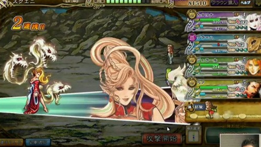 http://livedoor.blogimg.jp/amnewgame/imgs/2/0/206ee944.png