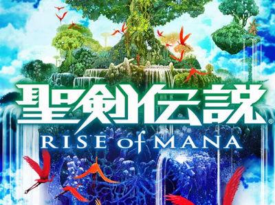 スクエニ 「聖剣伝説 RISE of MANA」 ストーリー11章/12章が追加!! 天使と悪魔の冒険は新たな局面へ・・・
