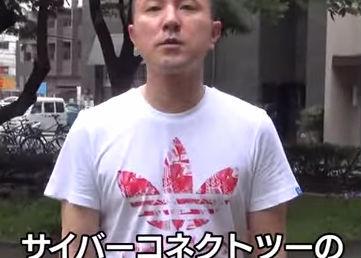 松山洋氏、アイスバケツチャレンジで絶叫! さすがのテンションである