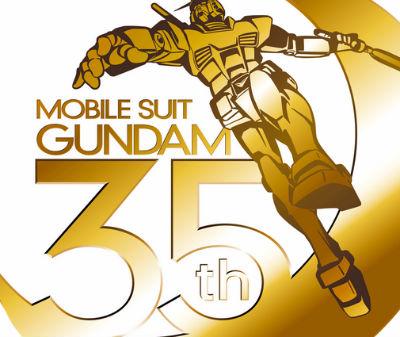 35周年の「機動戦士ガンダム」 新作発表の気配! 特設サイトがオープン